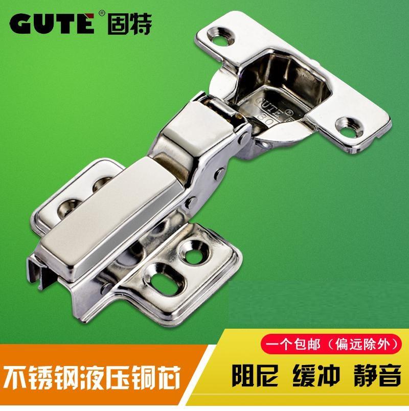 固特GUTE不锈钢阻尼铰链液压缓冲烟斗铰链柜门弹簧合页304可选