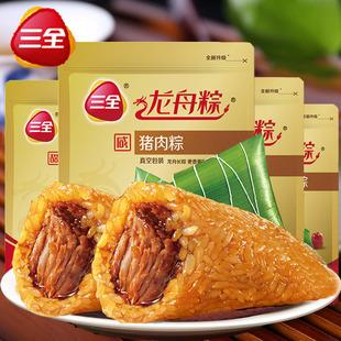 三全粽子豆沙蜜枣猪肉鲜肉粽100g*12只