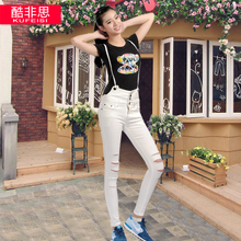 Cool the thought in the summer of 2015 minus age han edition panty new overalls jeans conjoined thin body height pants hole in white