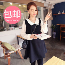 South Korea maternity clothes fall short skirts chiffon stitching new cute doll brought big yards long sleeve pregnant women dress