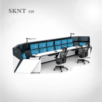 Skynet ergonomic dispatching station embedded console central computer room operator Platform Intelligent Control Center