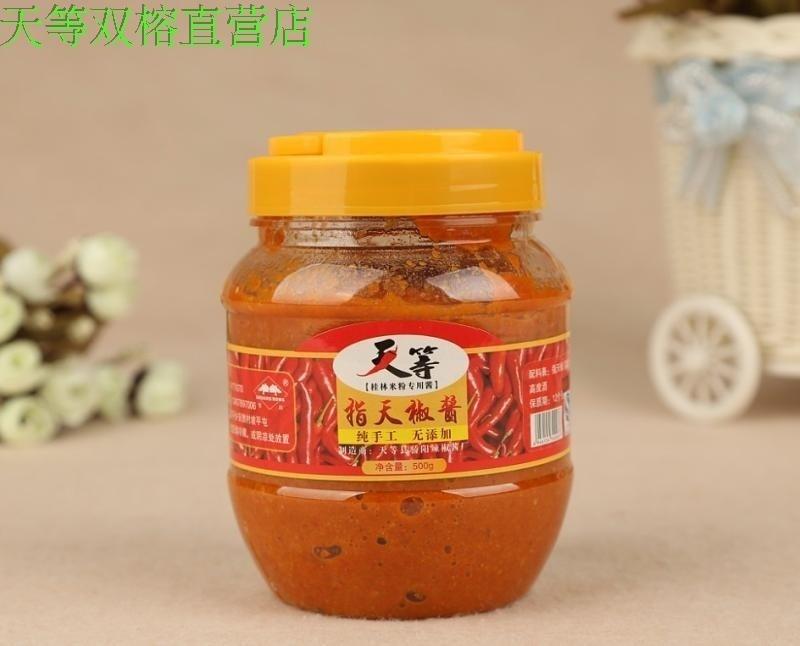 北京上海桂林米粉辣椒酱天等指天椒蒜蓉酱末500克烧烤黄酱