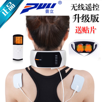 Multifunctional cervical traction Instrument shawl home kneading shoulder neck and neck shoulder collar Electric Massager
