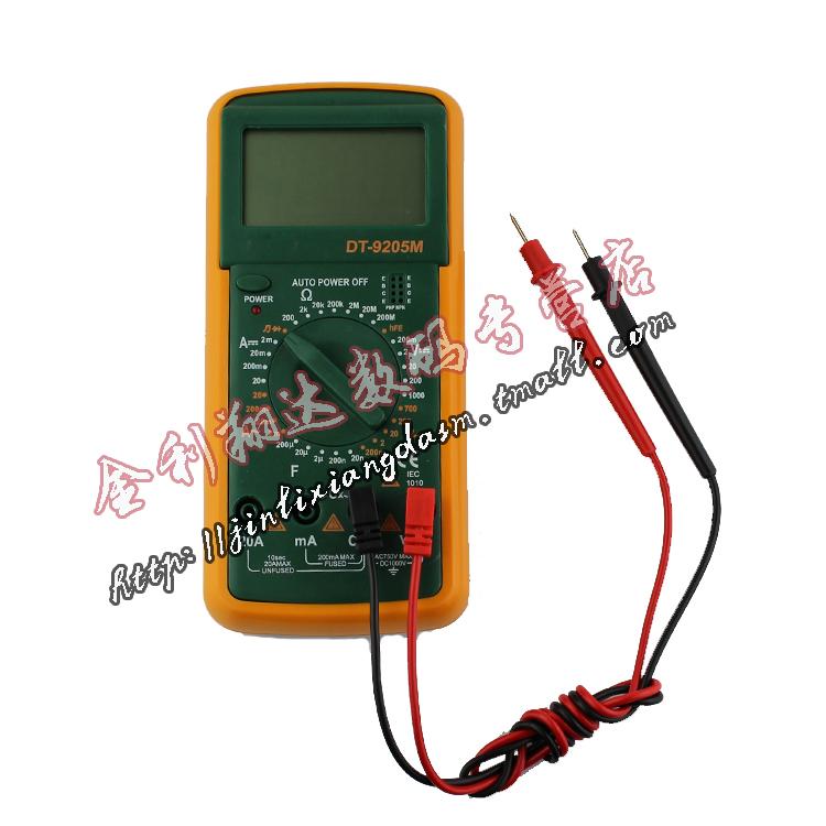9205M/DT-9205M 大屏幕显示 数字多用表 测电阻电容二三极管电流
