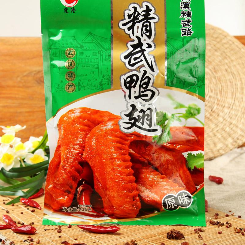 湖北武汉特产真空包装鸭翅238克肉类零食包邮正品特价特辣好有味