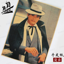 Chow yun-fat Shanghai classic movie posters Kraft paper adornment picture Retro wall drawing core hangs a picture