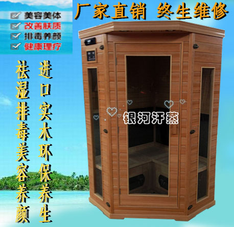 Special price of single and double household pentagonal tourmaline steam room / dry steam room / far infrared steam room / light wave bath room