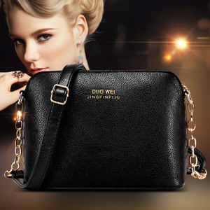 2015 new handbag packet Messenger bag shoulder bag women shell package chain bag big European and American minimalist trend