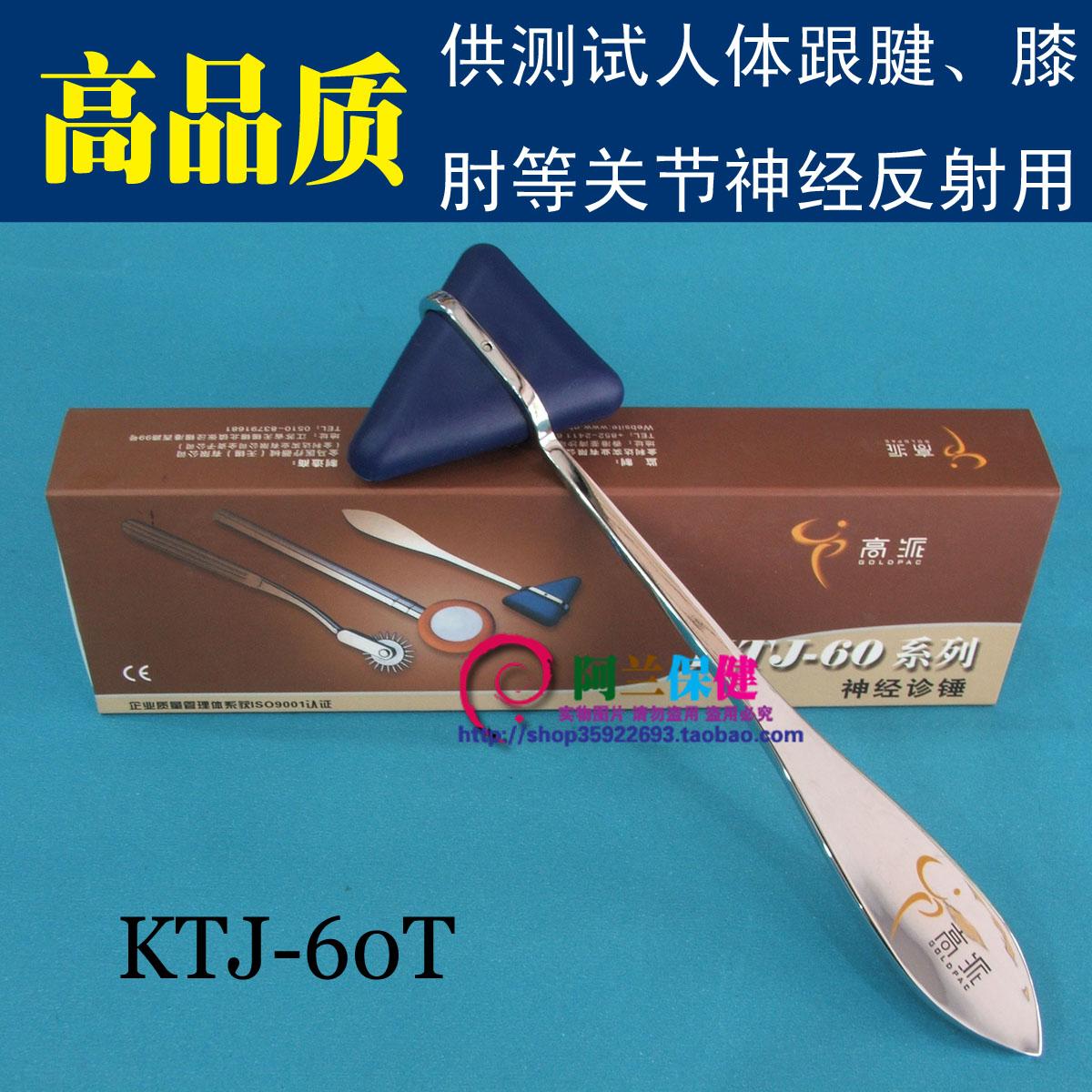 Доставка качественной продукции включена высокий пирог нержавеющей стали бог после консультация молоток нержавеющей стали перкуссия молоток KTJ-60T медицинская треугольник