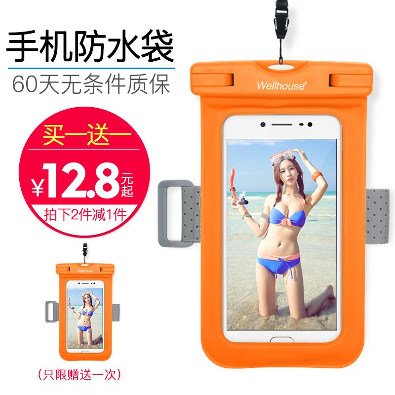 Предотвращение мобильных телефонов гидратация дайвинг крышка яблоко 6plus huawei общий плавать дрейфующий пляж фотографировать касание руки наборы