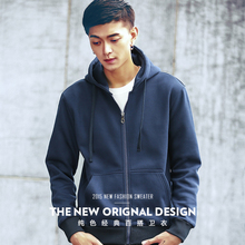 The spring and autumn period and the new 2015 young men's hooded cardigan pure color leisure coat Men's fleece easy movement