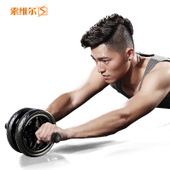 Rolling Abdominal Exercise Machine