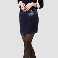 The package of new fund of 2015 autumn winters is hip skirt Han edition big yards of cultivate one's morality show thin joker leather skirt Skirts short skirt girl