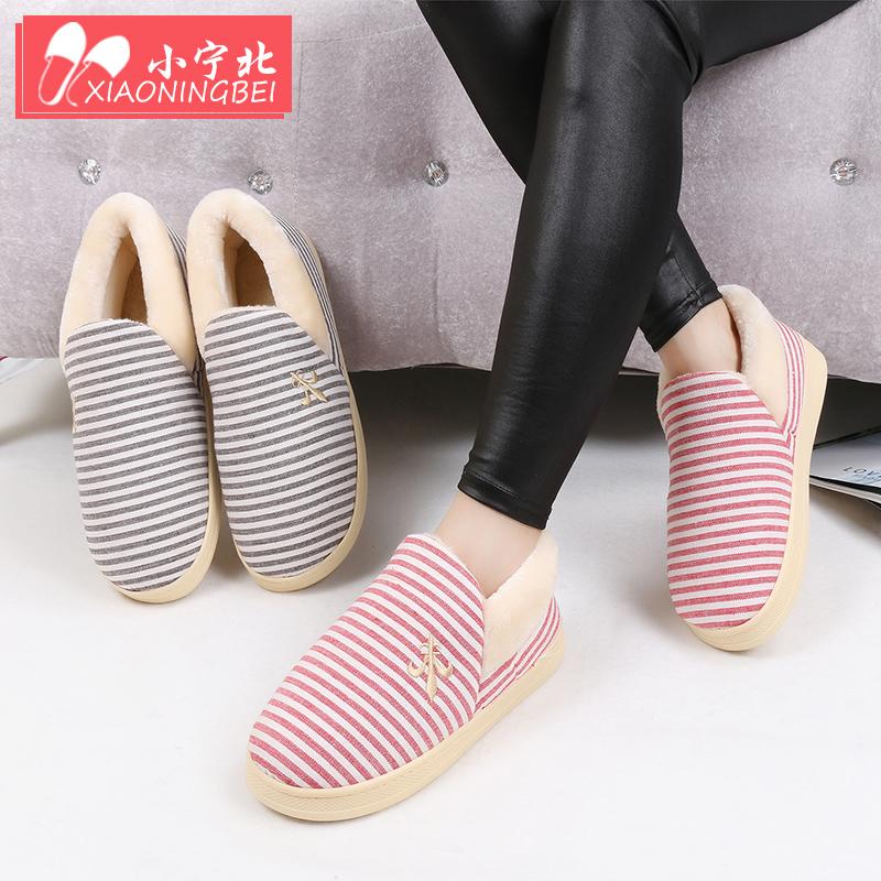棉拖鞋全包跟 情侶男女防滑厚底居家室內可愛保暖月子毛毛鞋