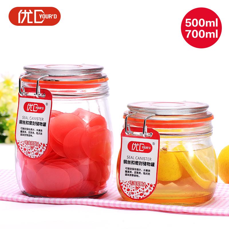 優D玻璃密封罐子蜂蜜檸檬瓶子五穀雜糧儲物罐奶粉茶葉糖果罐套裝