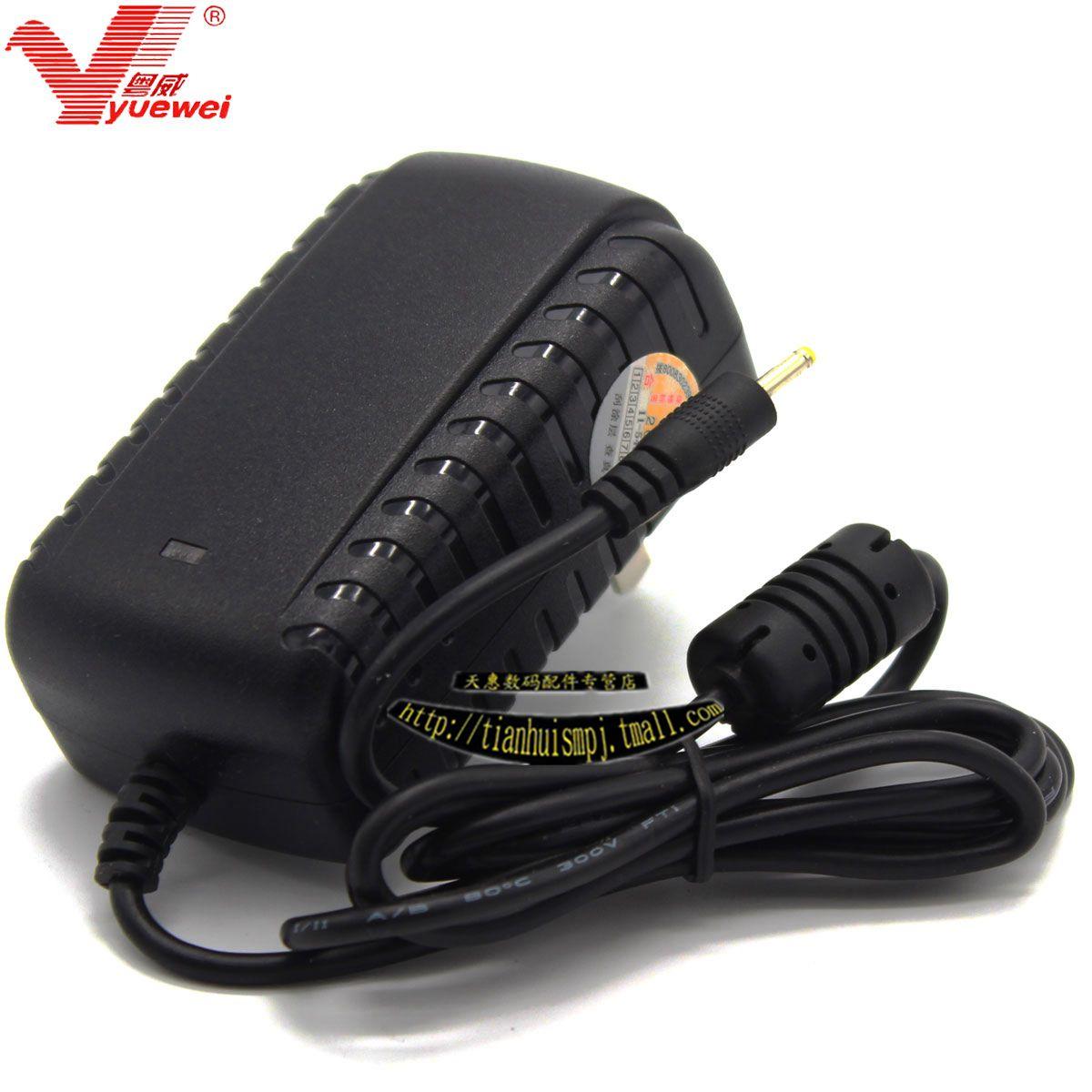 原道N90平板电脑充电器线电源12V2A 粤威牌3C认证电源充电 平板