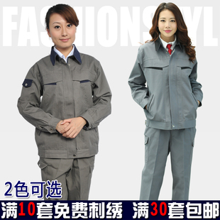Cotton overalls suit male winter antistatic protective clothing female fall and winter clothes long sleeved welder automotive engineering uniform