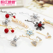 Niang Niang authentic Korean jewelry with diamonds, pink butterfly first clip bangs gripping clamp clip hairpin headwear