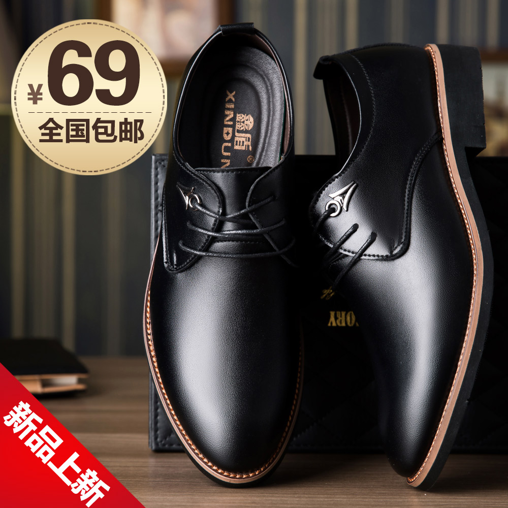 营光(Yingguang)保暖皮鞋网上商城