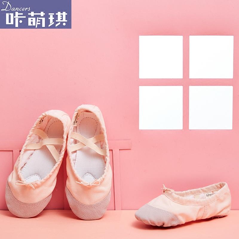 咔萌琪旗舰店