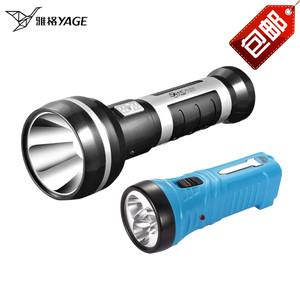雅格led小手电筒家用 直充可充电池加亮强光迷你便携式照明手电筒