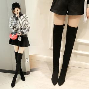 过膝靴高筒女靴新款长靴粗跟高跟长筒靴秋冬季女鞋瘦腿弹力靴