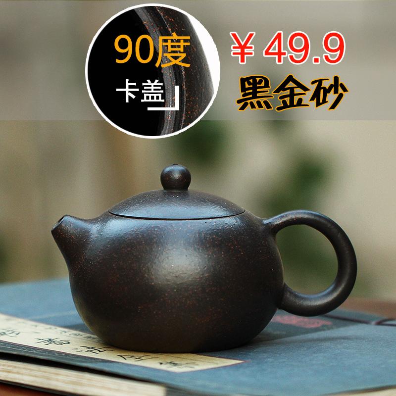 宜興紫砂壺純 原礦名家 製作茶壺茶具套裝黑金砂西施壺