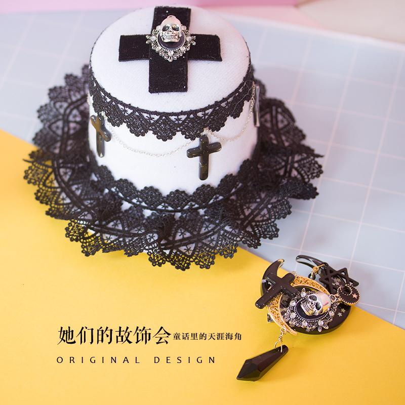 lolita手作发饰 月亮骷髅蕾丝花边十字架 哥特洛丽塔小礼帽发夹