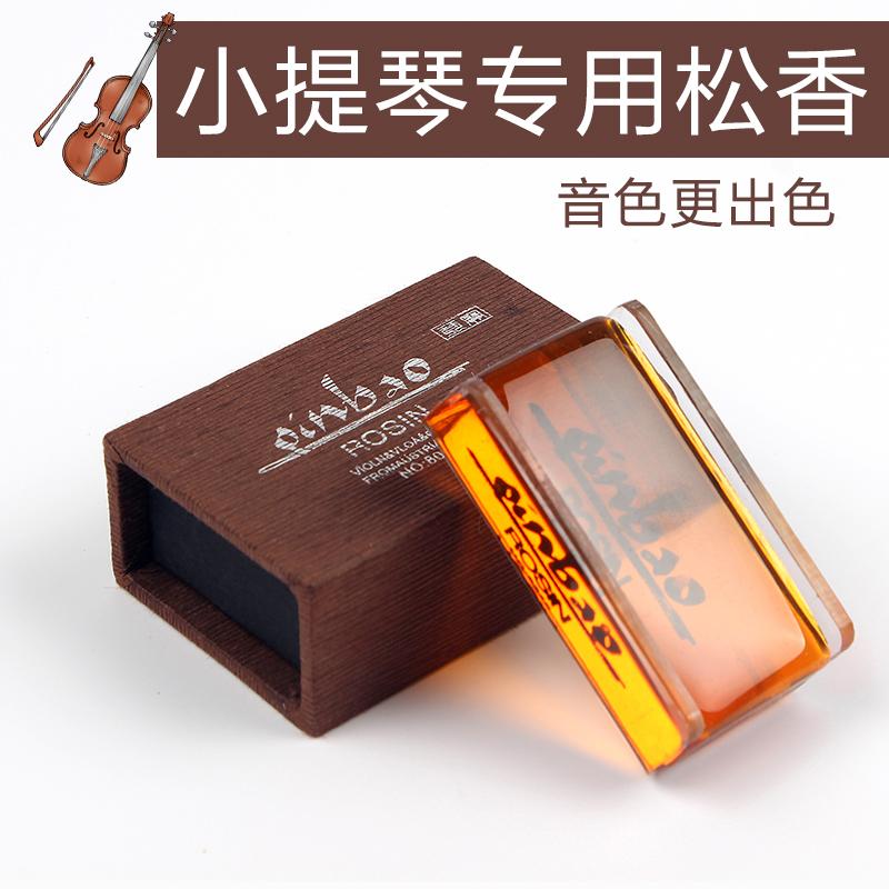 Скрипка канифоль бесплатная доставка нет пыль в скрипка большой скрипка канифоль блок скрипка канифоль rosin выход германия