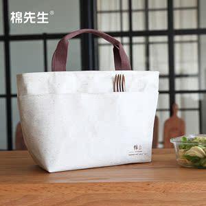 棉先生16新款方形纯色小拎包 手提袋 便当包 饭盒袋 午餐包 布包