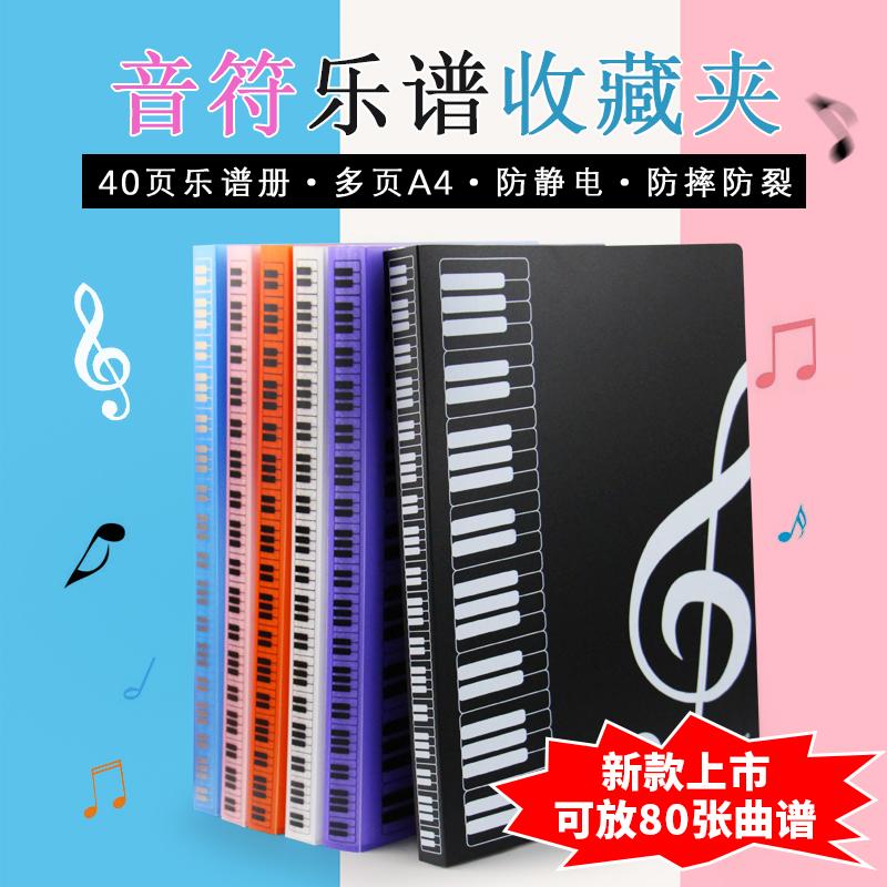 Песня спектр клип пять линий спектр клип пианино спектр сын клип 80 страница вставить страница клип пианино спектр клип музыка спектр файл клип A4 данные