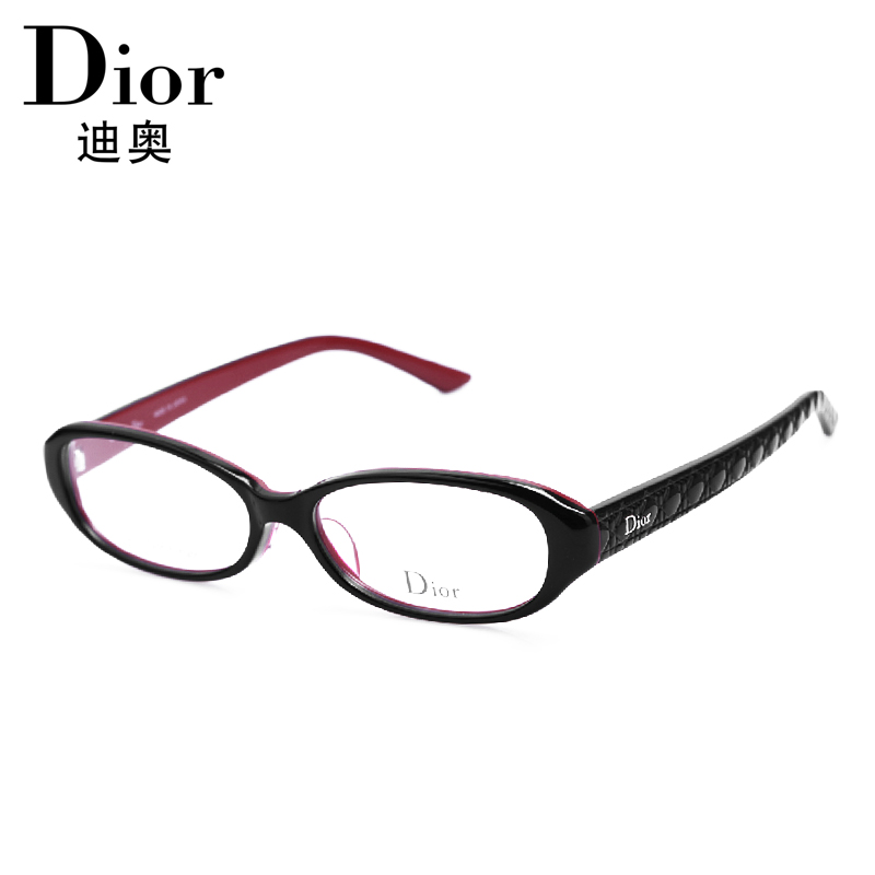 9368dc1edeba Dior  Dior glasses frame glasses frames myopia female models Full Frame  Business Frame CD7076J. Loading zoom