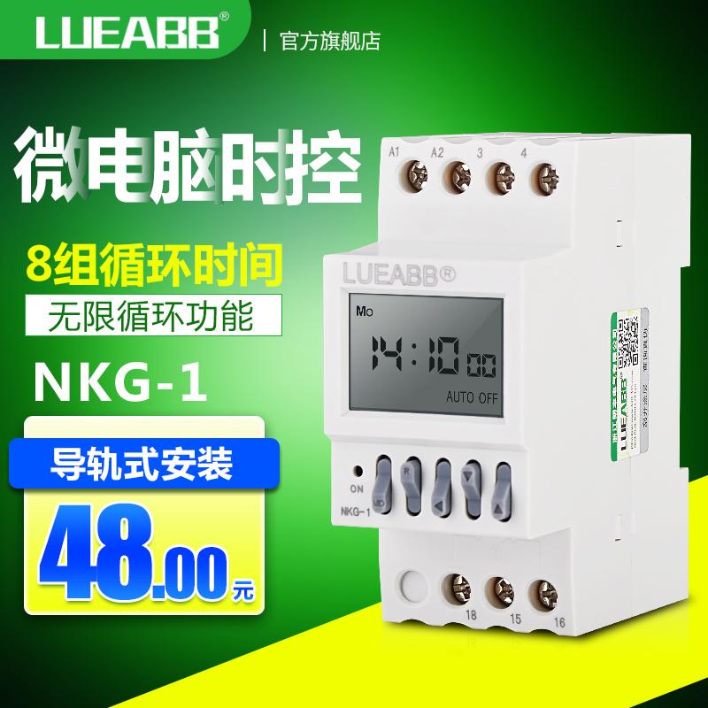 Руководство микрокомпьютер время выключатель 8 группа время модель неограниченный цикл / синхронизация переключатель /NKG контролер 220V время