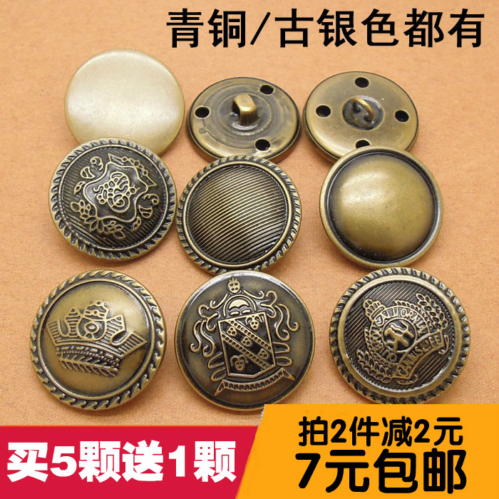 Vintage British mens and womens Suit Coat Button high-grade metal button jeans button windbreaker sweater button hand sewing