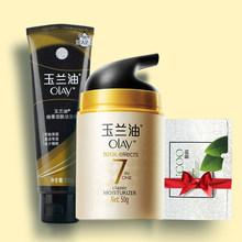 Средства по уходу за кожей > Увлажняющие кремы для лица.