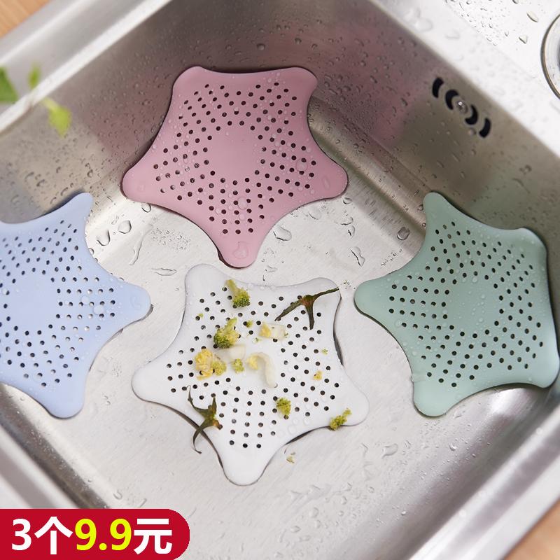 3个厨房用品水槽过滤器吸盘水池过滤网排水口防堵塞浴室头发地漏