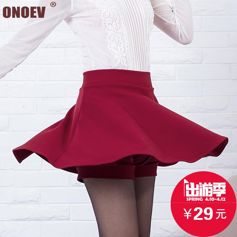 Onoev женщин весной и летом юбки высокой талией Юбка Юбка Юбка Юбка хип юбка юбка плиссированные зонтик в конце весны