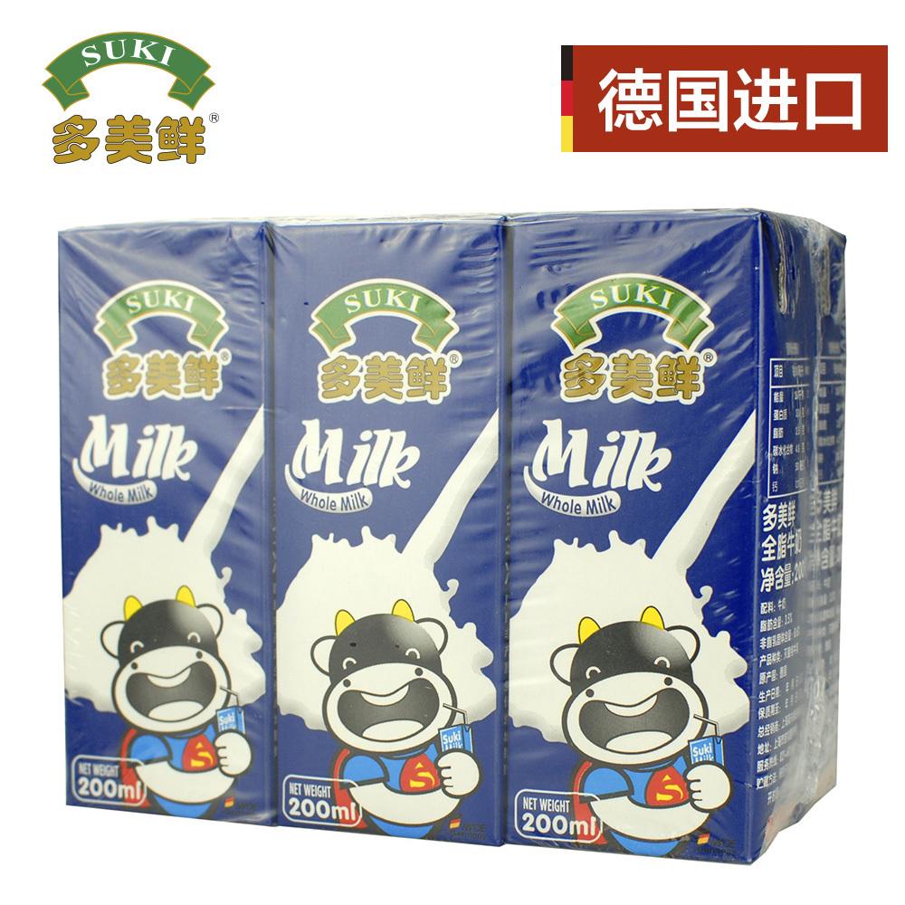 德国进口纯牛奶 多美鲜全脂200ml*6盒3.3g乳蛋白补钙儿童营养早餐