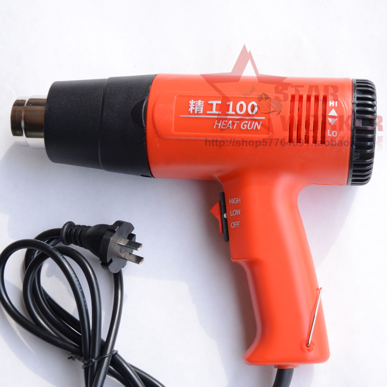 KTM精工100汽车贴膜工具 热风枪 -可调温 烤枪 汽车用品1800W