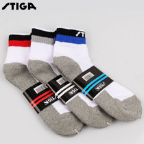 Stiga Steffen Card Sports socks stica table tennis socks cotton hair thickening towel bottom suction sweat exercise socks