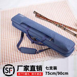 竹笛包七支装笛子包 笛箫包可提可背防水75厘米/90厘米笛包套袋