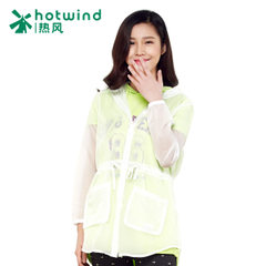 Sweet hot spring and the spring and Autumn period women's long sleeve Sun suit Hoodie thin coats women 07H5104