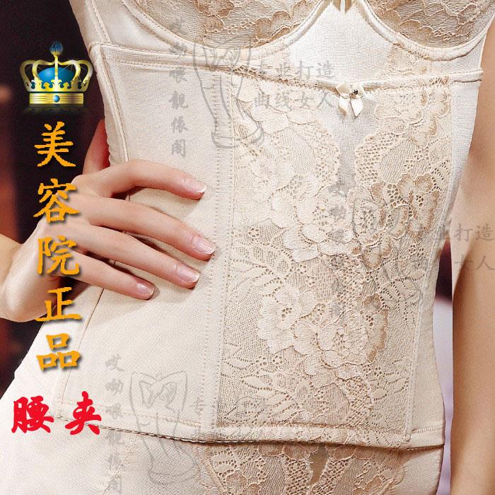 梵伊漫美容院正品塑身衣身材管理器 美体魔具腰夹腰封
