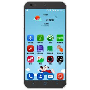 【三网通+顺丰】ZTE/中兴 B880  绿网学生手机监控学习 双卡双待
