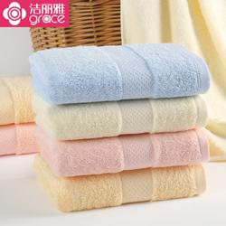 Махровое полотенце Grace B.0033Y