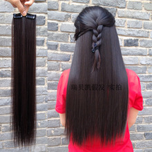 Hair patch receptacle One-piece cushion wig piece Long straight female hair patch Seamless invisible long curly hair ancient style Hanfu