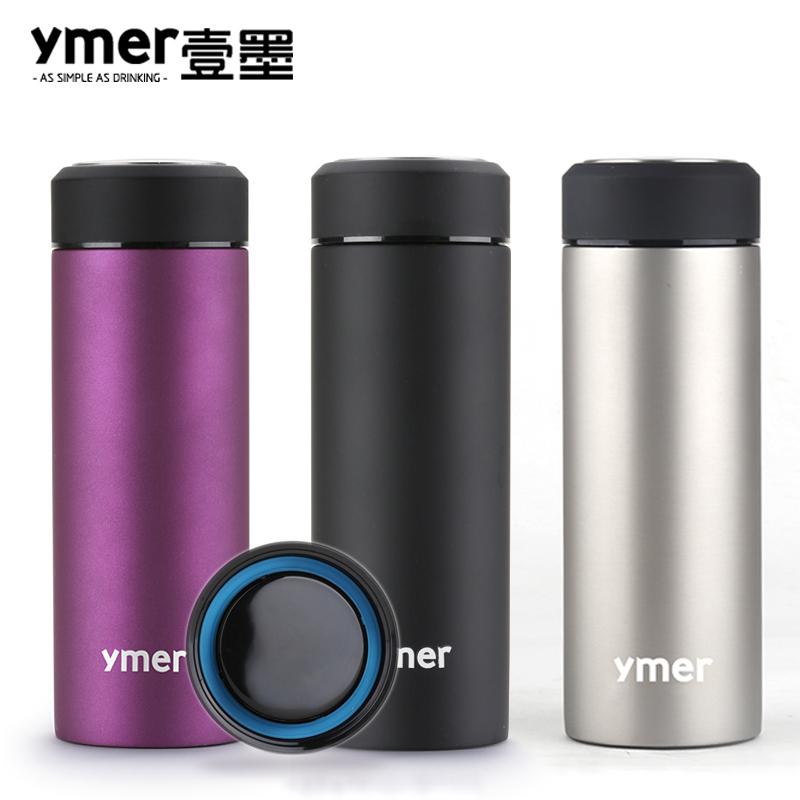Ymer E~0201