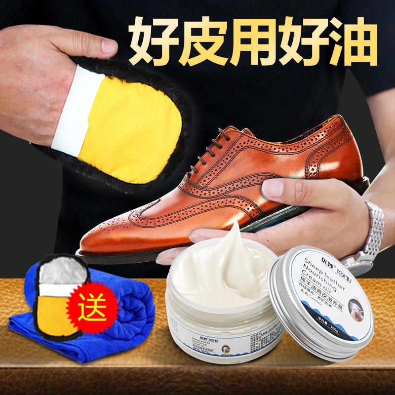 Крем для обуви черный сохранение цвета поддержка масло обувной щетка установите кожаная обувь губка коричневый натуральная кожа кожа медсестра подготовка кожаная одежда чистая овечья масло