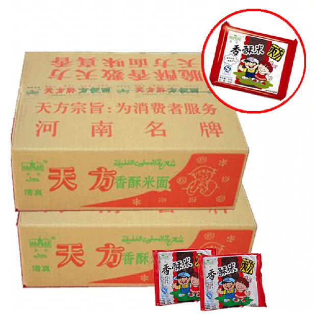 河南天方香酥米 方便麵 幹吃麵 童年零食 整30g~50包 多區包