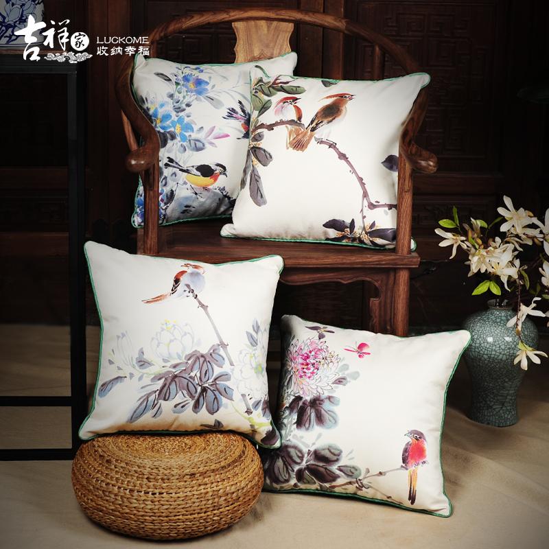 Лаки прекрасные чернила цветок и птица современном китайском стиле обнять наволочку ли языковой офис диван подушка подушка